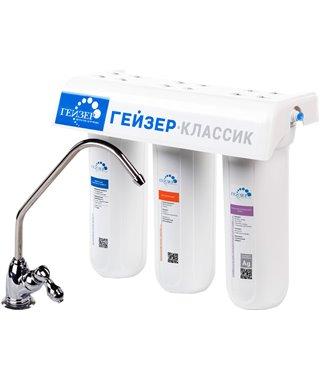 Фильтр для воды Гейзер Классик Фе