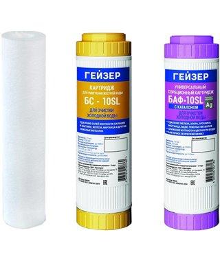 Комплект картриджей для фильтра для воды Гейзер С-2