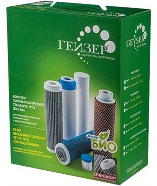 Комплект картриджей для фильтра для воды Гейзер К-1