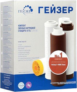 Комплект картриджей для фильтра для воды Гейзер №1