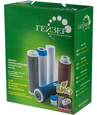 Комплект картриджей для фильтра для воды Гейзер №10