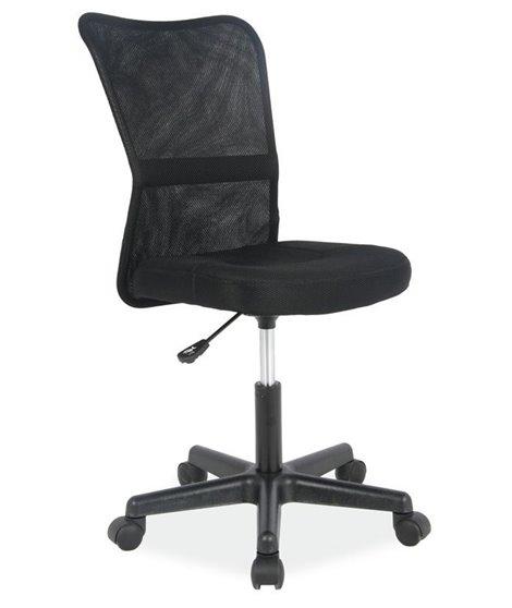 Кресло компьютерное Signal Q-121 (черный)
