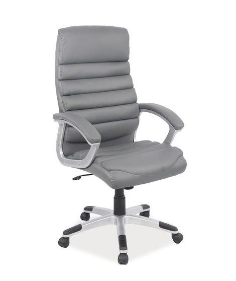 Кресло компьютерное Signal Q-087 (серый)