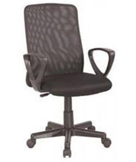 Кресло компьютерное Signal Q-083 (черный)