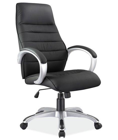 Кресло компьютерное Signal Q-046 (черный)