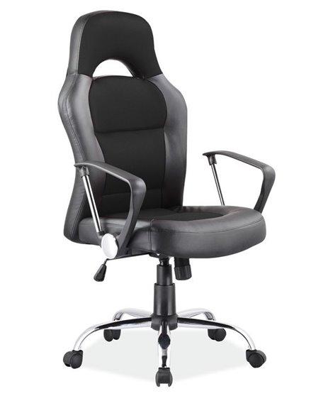 Кресло компьютерное Signal Q-033 (черный)