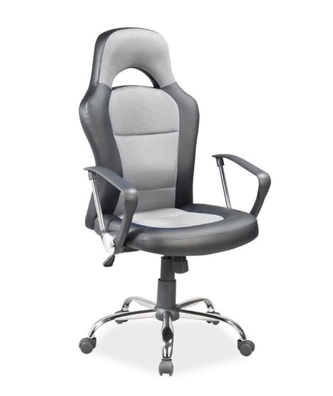 Кресло компьютерное Signal Q-033 (черный/серый)