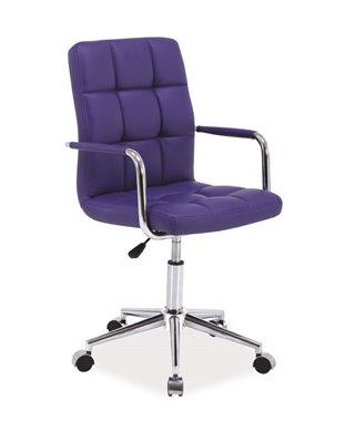 Кресло компьютерное Signal Q-022 (фиолетовый)