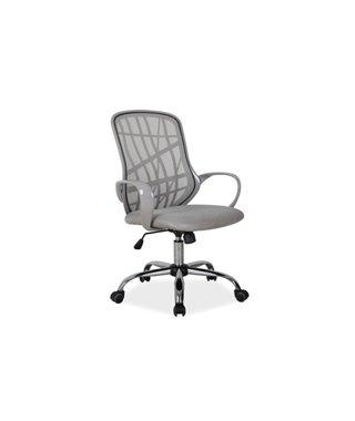 Кресло компьютерное Signal DEXTER (серый)