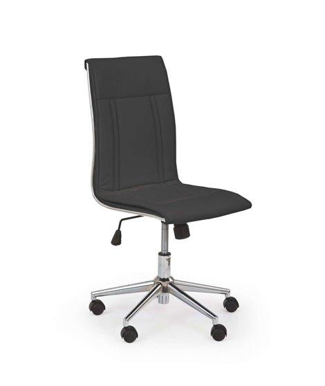 Кресло компьютерное Halmar PORTO (черный)