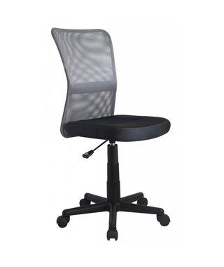 Кресло компьютерное Halmar DINGO (серый/черный)