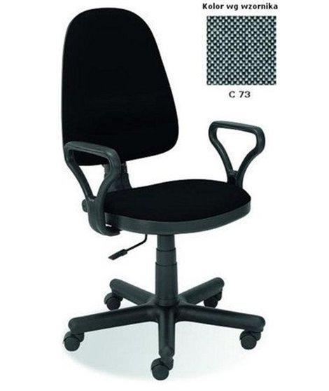 Кресло компьютерное Halmar BRAVO C 73 (серый)