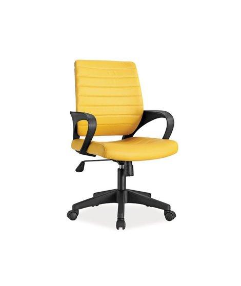 Кресло компьютерное Signal Q-051 (желтый)