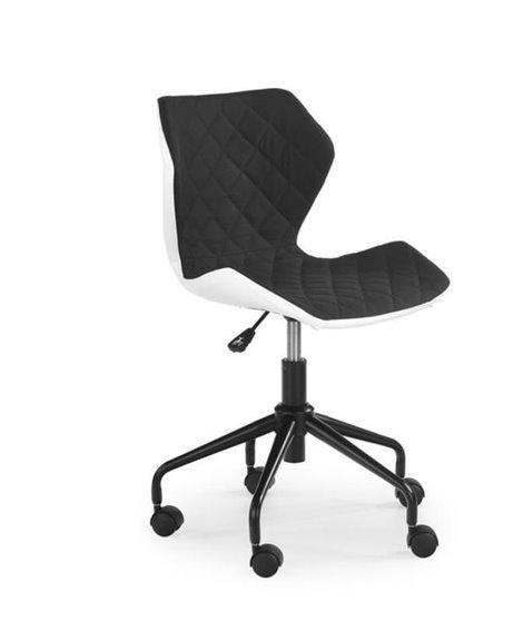 Кресло компьютерное Halmar MATRIX (черный/белый)