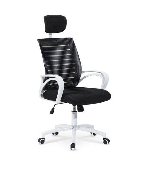 Кресло компьютерное Halmar SOCKET (черный/белый)