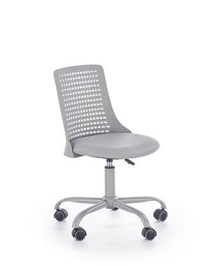 Кресло компьютерное Halmar PURE (серый)