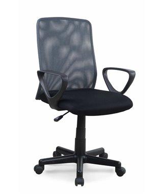 Кресло компьютерное Halmar ALEX (черный/серый)