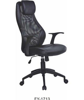 Кресло компьютерное Halmar TORINO (черный)
