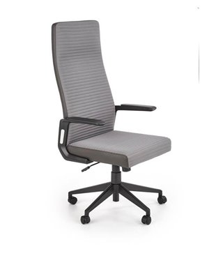 Кресло компьютерное Halmar AREZZO (серый/темно-серый)