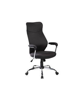 Кресло компьютерное Signal Q-319 (черный)