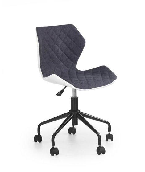 Кресло компьютерное Halmar MATRIX (серый/белый)