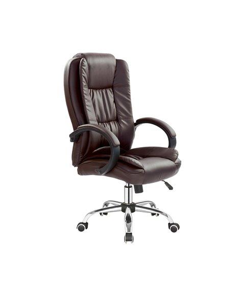 Кресло компьютерное Halmar RELAX (коричневый)