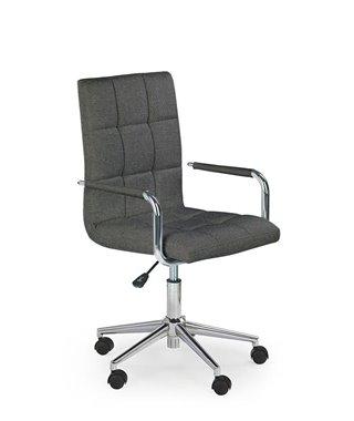 Кресло компьютерное Halmar GONZO 3 (темно-серый)