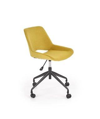 Кресло компьютерное Halmar SCORPIO (горчичный)