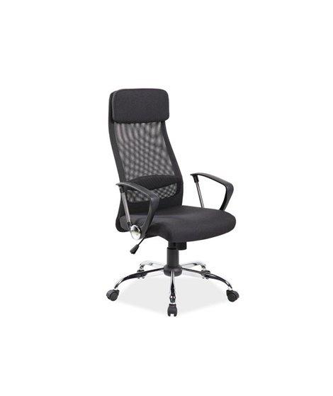 Кресло компьютерное Signal Q-345 (черный)