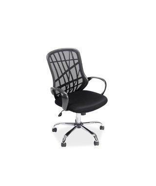 Кресло компьютерное Signal DEXTER (черный)