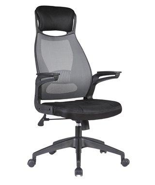 Кресло компьютерное Halmar SOLARIS (черный/серый)