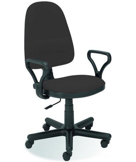 Кресло компьютерное Halmar BRAVO C 11 (черный)