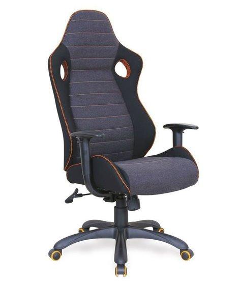 Кресло компьютерное Halmar RANGER (серый)
