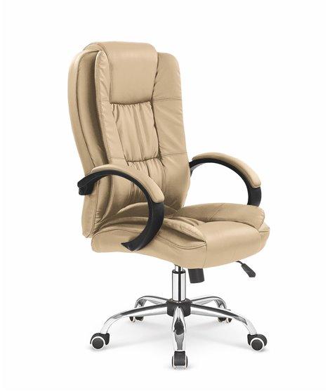 Кресло компьютерное Halmar RELAX (бежевый)