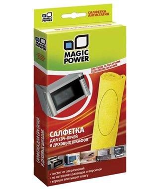 Салфетка для ухода за СВЧ печами и духовыми шкафам Magic Power MP-501