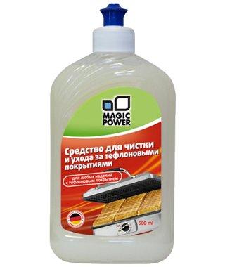 Средство для чистки и ухода за тефлоновыми покрыти Magic Power MP-026