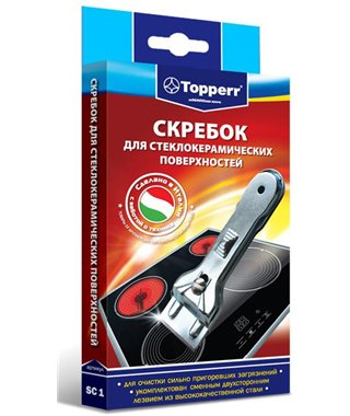 Скребок для стеклокерамики Topperr SC1