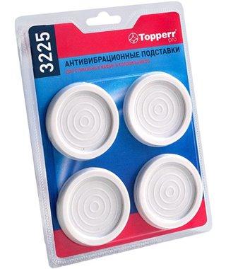 Антивибрационные подставки для стиральных машин и Topperr 3225