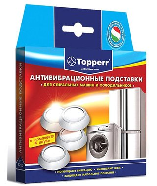 Амортизирующие подставки для стиральных машин Topperr 3200