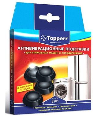 Амортизирующие подставки для стиральных машин Topperr 3201
