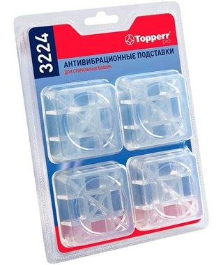 Антивибрационные подставки для стиральных машин Topperr 3224
