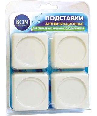 Антивибрационные подставки для стиральных машин и Bon BN-610