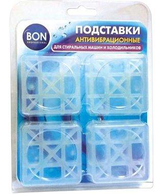 Антивибрационные подставки для стиральных машин и Bon BN-610-1
