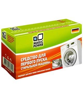 Средство для первого пуска стиральной машины Magic Power MP-843
