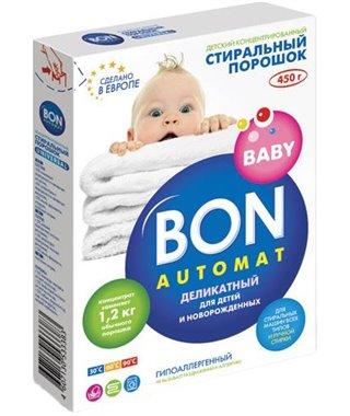 Концентрированный стиральный порошок для детского Bon Baby Automat BN-127