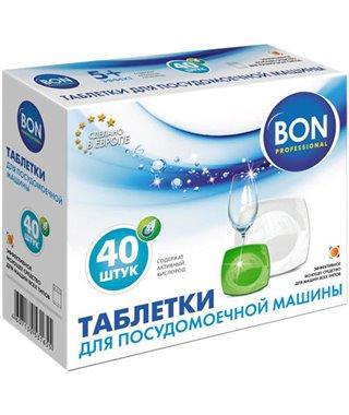 Таблетки для посудомоечной машины Bon BN-173