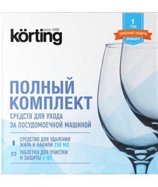 Комплект средств для ухода за посудомоечной машино Korting DW KIT 201 С