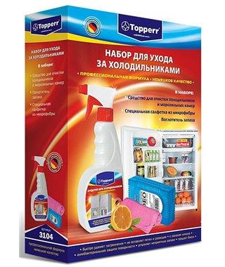 Набор для холодильников Topperr 3104