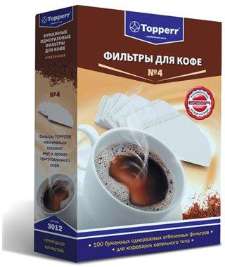 Фильтр для кофеварок Topperr 3012