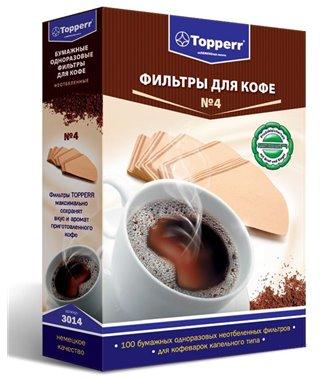 Фильтр для кофеварок Topperr 3014